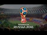 Чемпионат мира по футболу 2018 - лучший в истории!