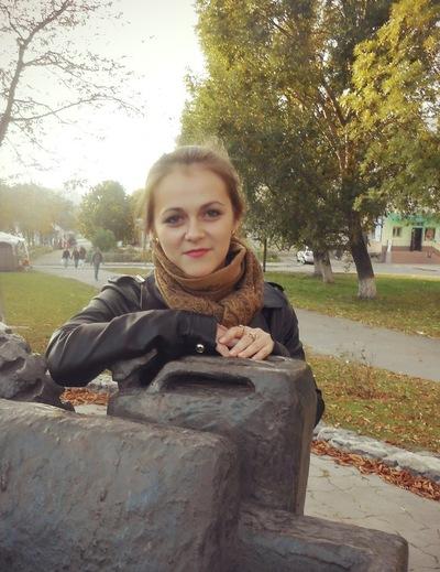 Анна Шульгач, 22 декабря 1993, Киев, id67922642