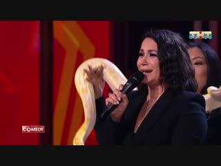 #ComedyПремьера  Полина Гагарина, Ида Галич   Karaoke Star 2019