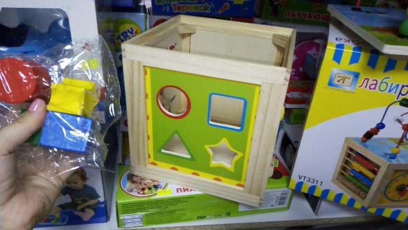 Видеообзор про деревянные игрушки