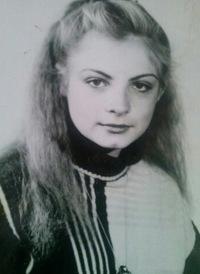 Светлана Власова, 9 апреля 1970, Москва, id191960199