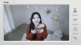 맑고 고운 청하가 딩고에 찾아온 이유는?!|[들을수록] 청하 티저|Chung Ha 라이브 live
