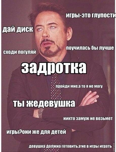 Ира Павлова   Пермь