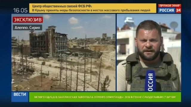 Новости на Россия 24 • Алеппо получает продовольствие по северному маршруту. Эксклюзив Евгения Поддубного