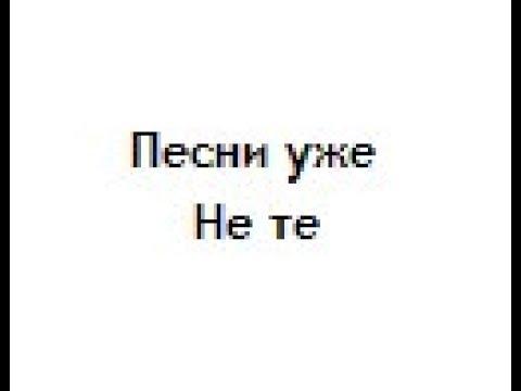 Все переделанные песни Романа Каграманова | Песни уже не те | Роман Каграманов | kagramana