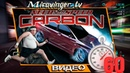 Need for Speed Carbon Первая потная гонка и макро секунда
