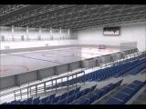 Новый комплекс ХК Локомотив в Колпино