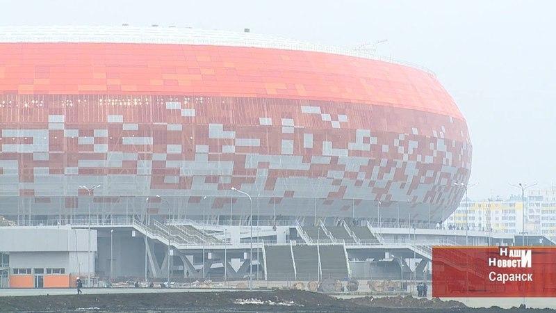 «Мордовия Арена» готовится принять первый матч