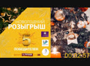 Live Женский клуб Спасибо, Ева Луганск