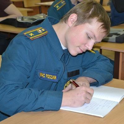 Максим Аверин, 30 января , Москва, id186241543
