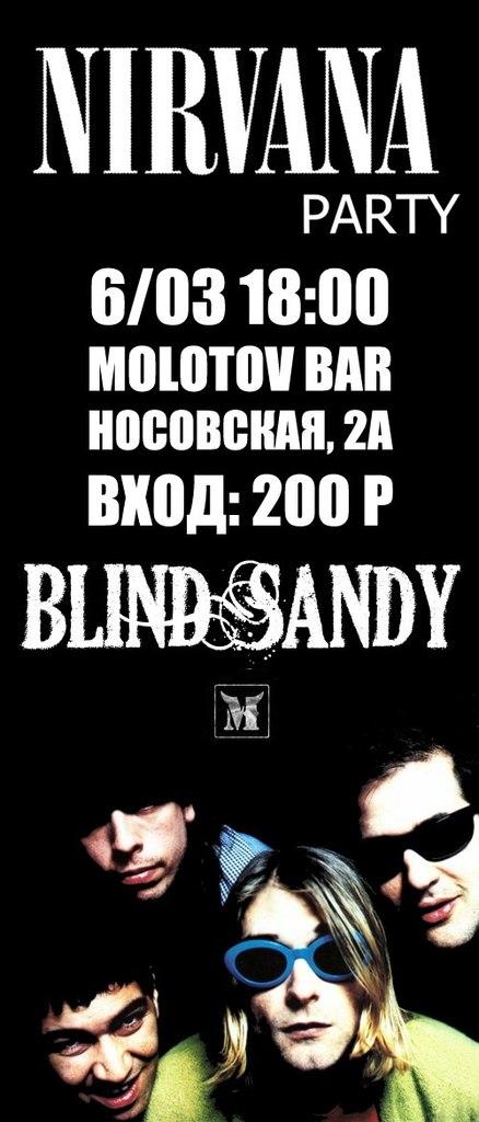 Афиша Тамбов NIRVANA Party в Molotov