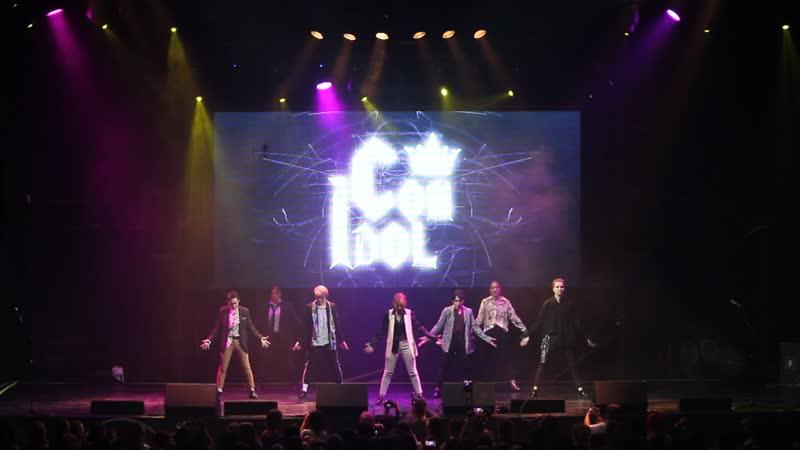 RIZING SUN - Super Junior - One More Time - Autumn IdolCon 2018