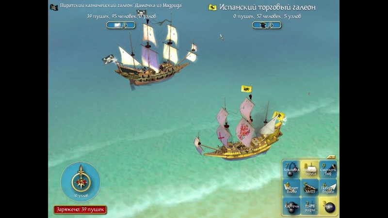 Это фиаско Сова││3 Sid Meier's Pirates!││16