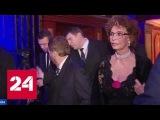 Ричард Гир и Софи Лорен представили номинации премии BraVo в Москве - Россия 24