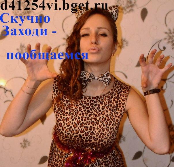 Русские порно приколы бесплатно безригистрации и смс 10 фотография