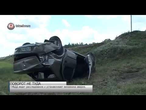 В Знаменском районе иномарка после столкновения с фурой вылетела в кювет
