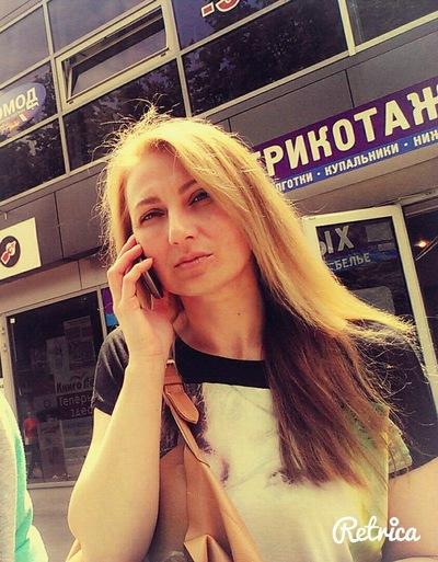 Виктория Калиниченко
