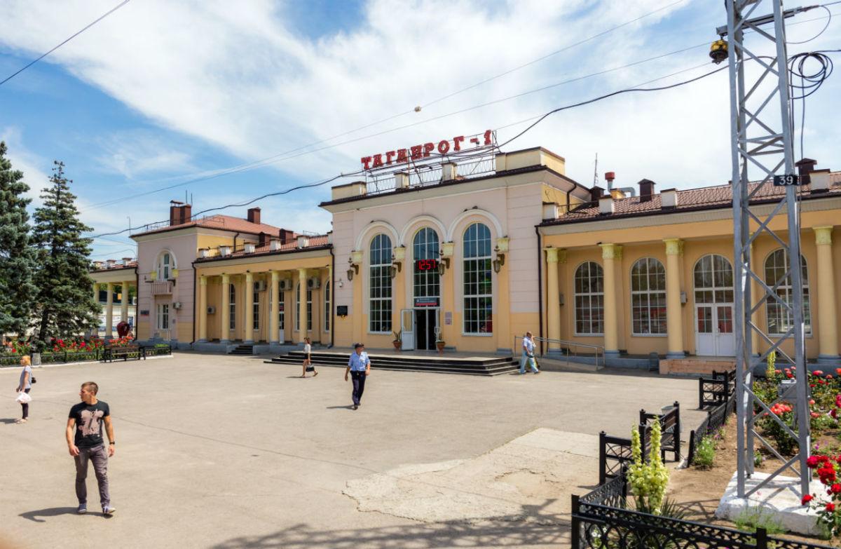 «РЖД»: Возобновляется пассажирское сообщение между Москвой и Таганрогом