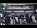 Рынок Лесной Рошен и полиция