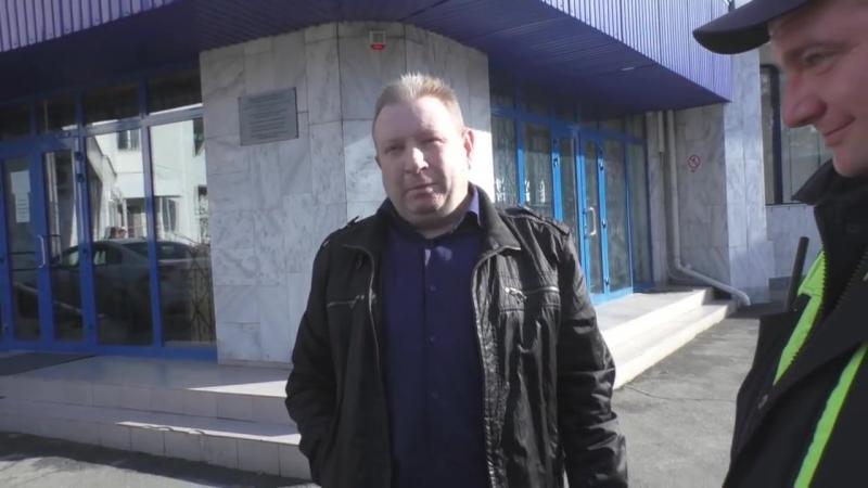 Департамент судей Краснодарского края. Тротуар для пешеходов Часть 2