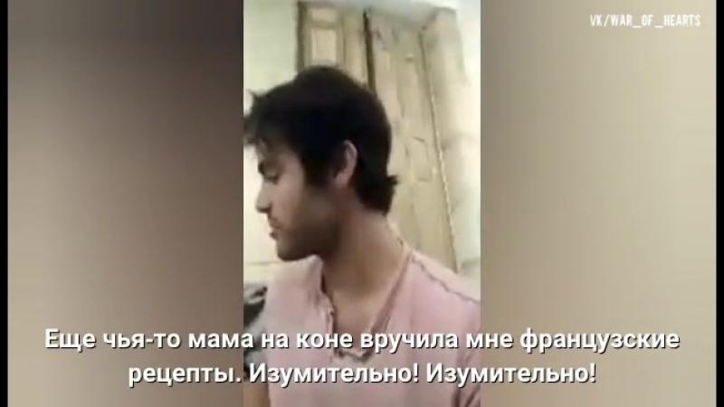 Лайв-чат Мэтта 19.06.18 (рус суб)
