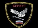 ArmA 2 OA, Серьёзные игры на Тушино, 29.03.2014, Сервер Т2, отряд BERKUT, четыре БРДМ-2