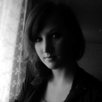 Аня Яковлева, 15 июня 1996, Херсон, id166502542