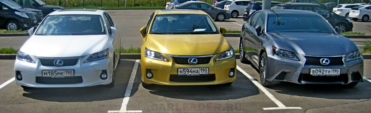 Lexus CT 200H white pearl vs Lexus CT 200H gold vs Lexus GS 450 Sport