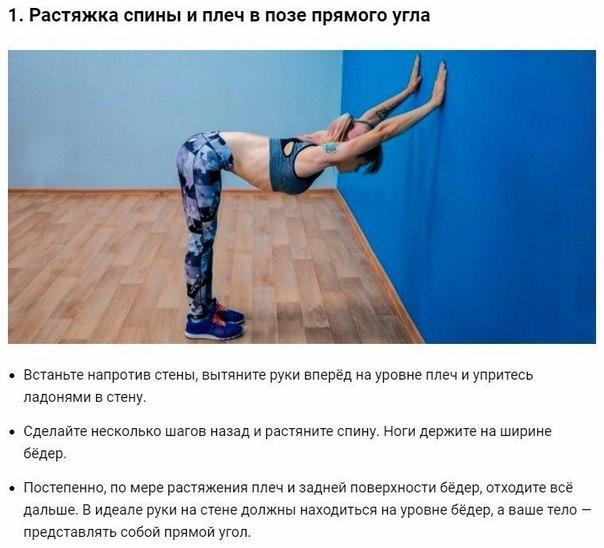 Фото №456252193 со страницы Irina Salamay
