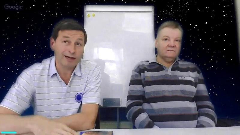 Авдеев В.Б. и Сергей Снисаренко - откуда взялись расы на Земле?