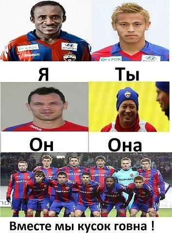 krichalka-ebat-tsska