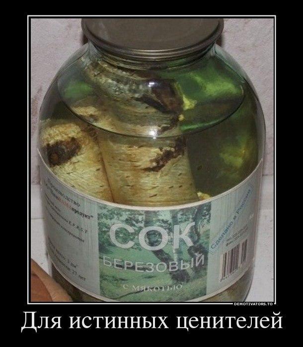 Российские певицы список с фото (громко)