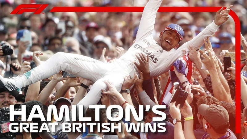 Ф1 * Льюис Хэмилтон и Гран-при Великобритании