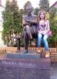 Алиса Диминуэндо, 2 апреля , Киев, id125939399