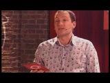 Comedy Club: Пословицы:  Делу - время, потехе - грамм