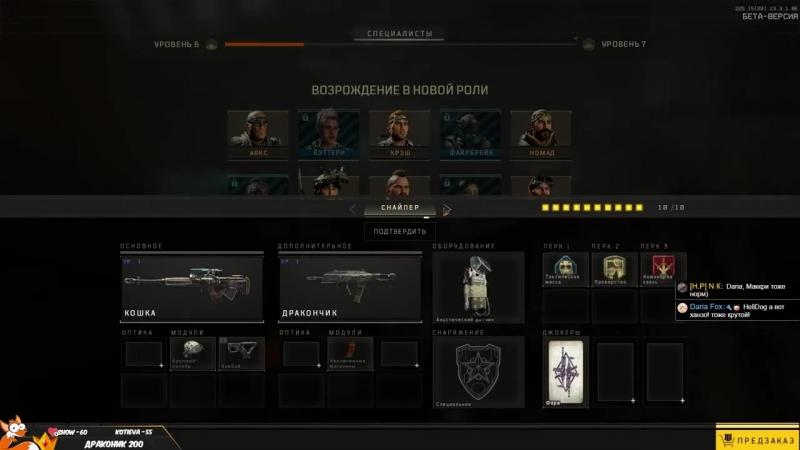 [NOFEX] Call of Duty: Black Ops 4 - МУЛЬТИПЛЕЕР И ТОЛЬКО - Честный обзор игры