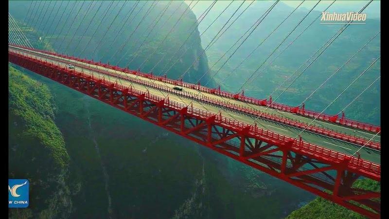 Больше просто не бывает Самый Высокий Мост в Мире