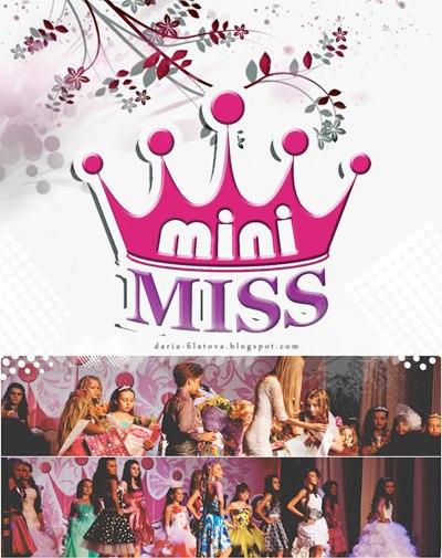 мини мисс анапа 2012 итоги: