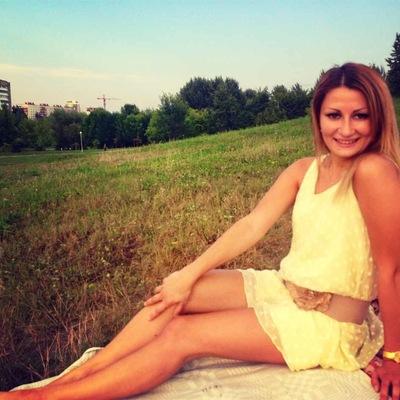 Татьяна Исмаилова, 2 октября , Казань, id18542448