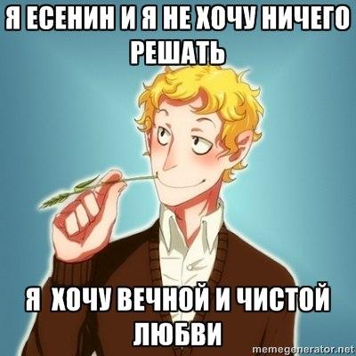 http://cs417128.vk.me/v417128376/711/mbVhqfoCmUc.jpg