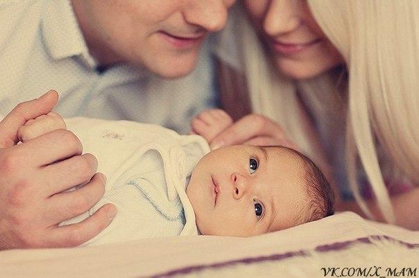 Когда рождаются дети, в доме исчезает: порядок, деньги, спокойствие, отдых — и приходит счастье ❤