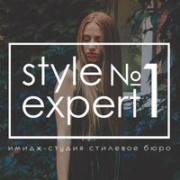 Логотип Style Expert