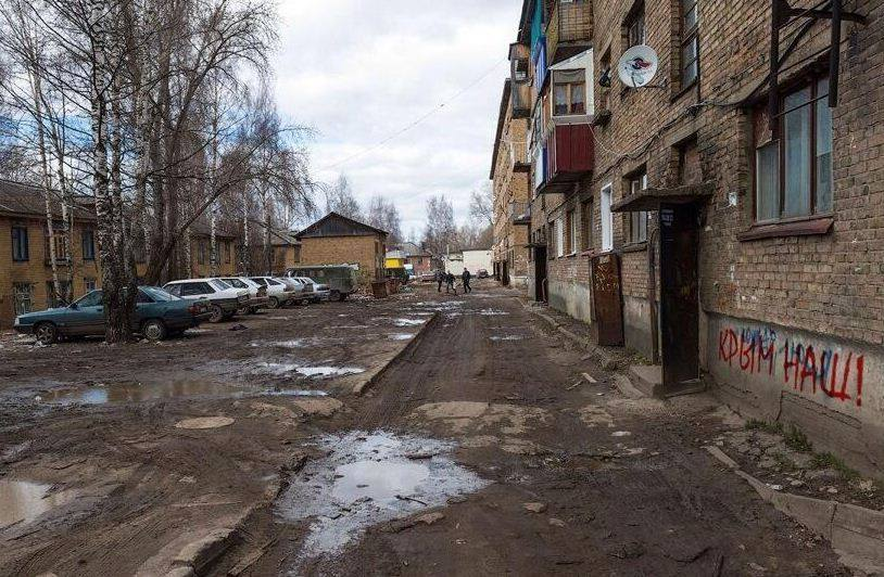 Россия вводит запрет на ввоз картофеля из Украины - Цензор.НЕТ 1222