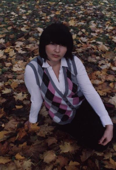 Наталья Шептун, 14 октября , Никополь, id90648248