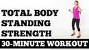 30 минутная силовая тренировка всего тела 30 Minute Total Body Standing Strength Prenatal Approved Workout JESSICASMITHTV