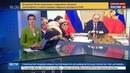 Новости на Россия 24 • Губернатор Подмосковья дал команду немедленно закрыть Кучино