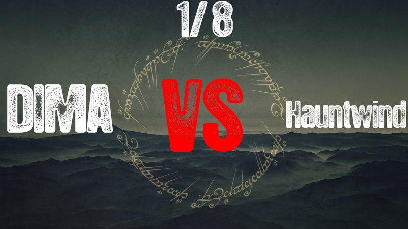 Турнир по Властелин КолецБитва за Средиземье 2 (RotWK) - DIMA vs Hauntwind 18