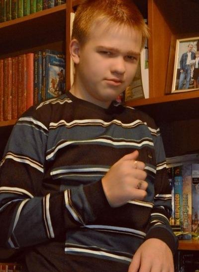 Артём Потуремский, 1 апреля 1999, Новокузнецк, id209552171