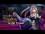 TOS - Guild Event | Desire of the Tyrant GM | Earth Mono