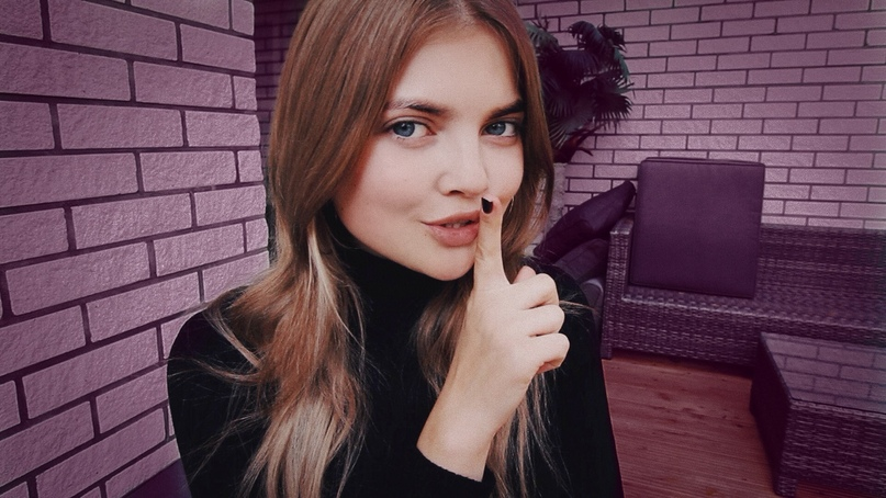 Алина Солопова   Николаев